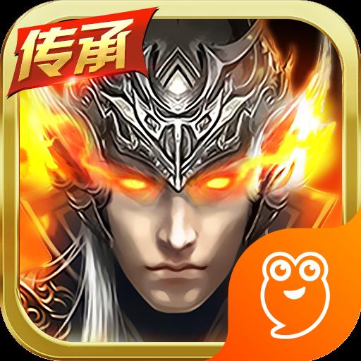 真赵云无双官方版1.3.6 安卓最新版