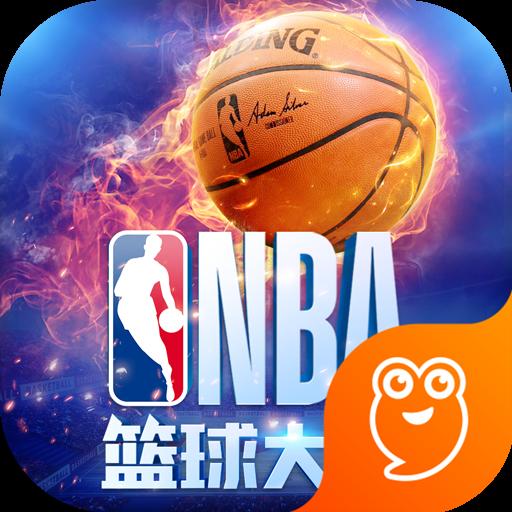 NBA篮球大师九游版1.12.0 官方版