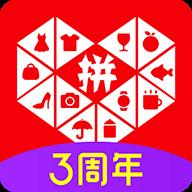 拼多多官方下载v4.8.10