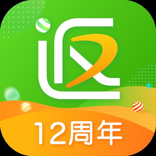 返利网省钱appv7.17.15