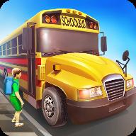 校车模拟器游戏2.1 手机版