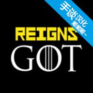 王权权力的游戏手游1.09.1 安卓汉化版