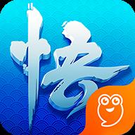 少年悟空�鞴俜桨�1.4.0 安卓版