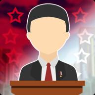 我是总统游戏1.2 手机版
