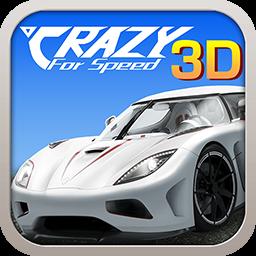 3D�w��速漂移1.3.32 安卓版