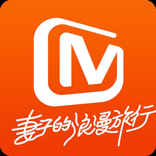 芒果TV手机版6.4.9 安卓版