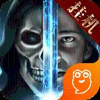 魔法无敌九游版3.26.0 官方最新版