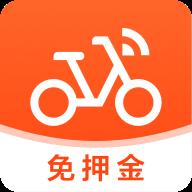 摩拜骑行单车