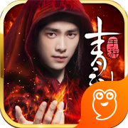 �D仙青云志1.0.10 官方安卓版