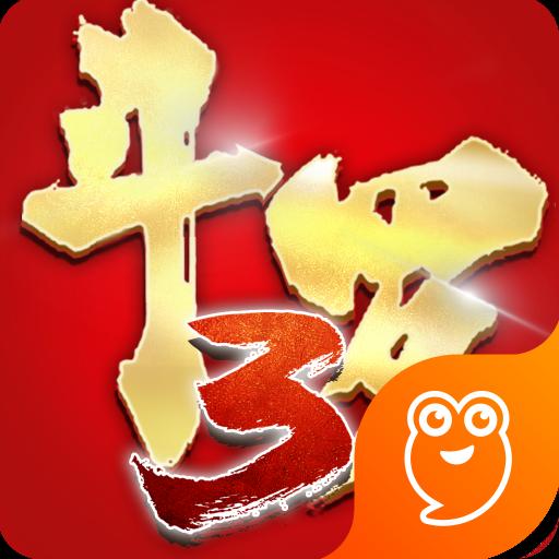 斗罗大陆3龙王传说2.2.0 官方版