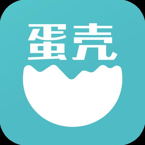 蛋壳公寓租赁1.9.7 手机版