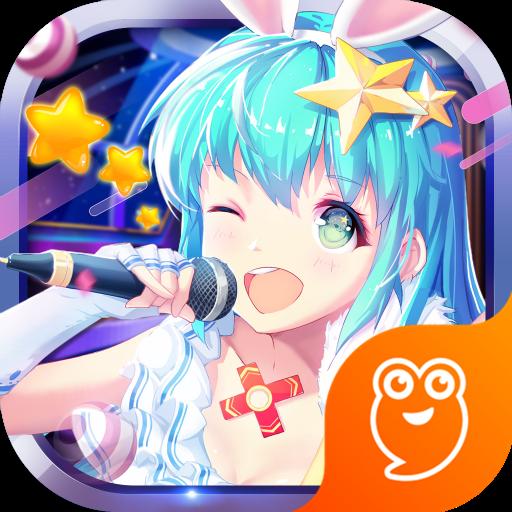 梦幻偶像恋舞1.0.6 安卓最新版