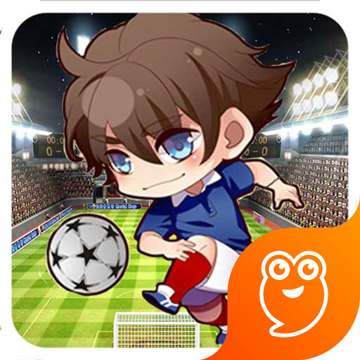 欧冠足球传奇1.0.2 安卓版