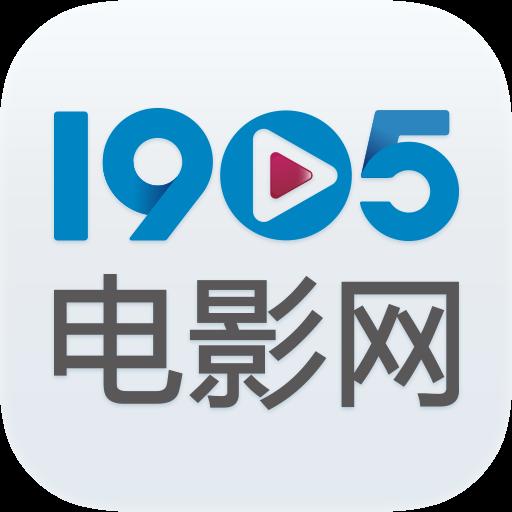 1905看电影网appv6.1.5