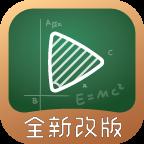 网易云公开课堂6.0.1 安卓版
