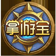 炉石传说掌游宝3.1.4 手机版