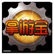 DNF掌游宝6.5.19 安卓版