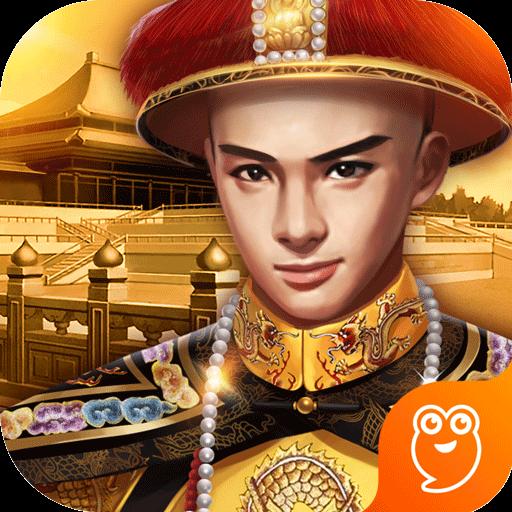 韦小宝当皇帝1.0.6 官方版