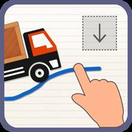 脑力画线卡车1.4.4 手机版