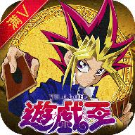 千年游戏王满V1.0.1 安卓版