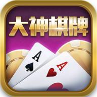 大神棋牌金花版1.0.0 安卓版