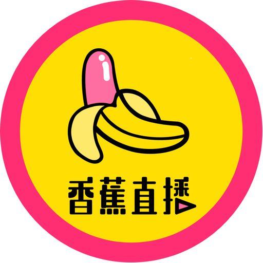 香蕉live直播1.0.0 手机版
