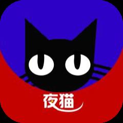 夜猫磁力宝盒2019最新版1.0 安卓版