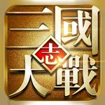 英雄大战三国志1.0.715.0 安卓版
