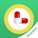 癫痫用药助手3.0安卓版
