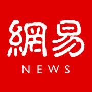 网易新闻客户端v78.1