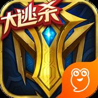 英魂之刃九游版v2.1.0官方最新版