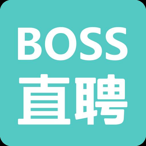 Boss直聘8.130 手机版