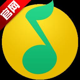 QQ音乐播放器电脑版16.0.0 官方版