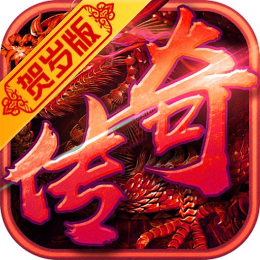 龙城传奇BT1.1.0 手机版