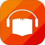 武侠听书v5.1.4.44手机版