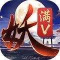 捉妖记百妖行v1.0.0安卓版