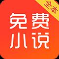 火火小说阅读器3.8.2.2033 安卓版