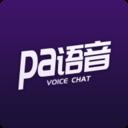 PA语音v1.0.1最新版