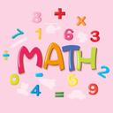宝宝数学练习v1.1最新版