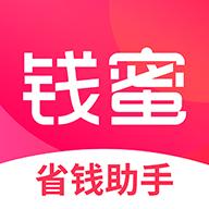 钱蜜省钱2.1.0 安卓版