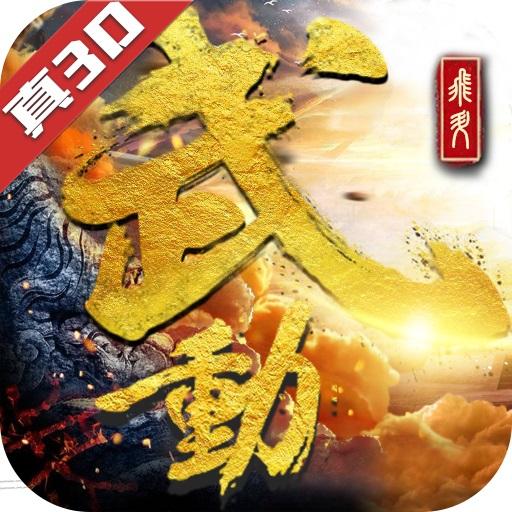 天龙飞升版1.4 安卓版