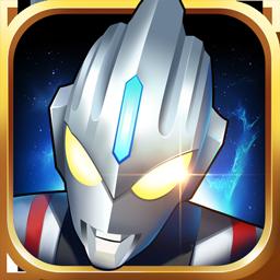 奥特曼之格斗超人1.0.1 手机版