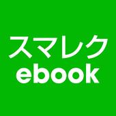 Sumarek�子��v1.1.1手�C版