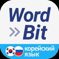 韩语俄语学习软件0.2.7 安卓版