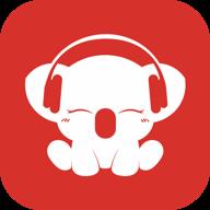 考拉FM5.3.6 安卓版