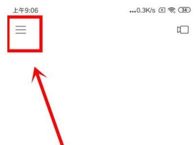 快手极速版怎么提现到微信
