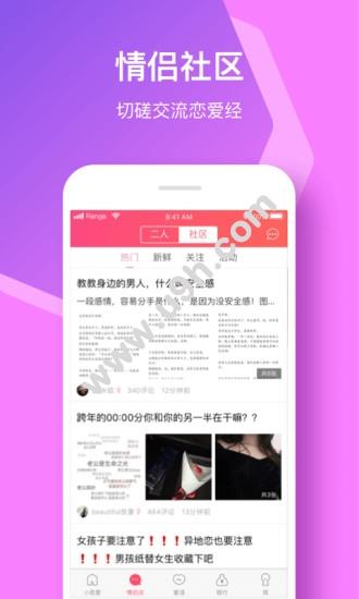 小恩��app