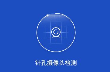 百度隐私专版app官方版