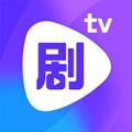 剧霸tvappv1.3.4