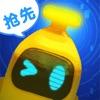 小盒�n堂app2.9 �O果版